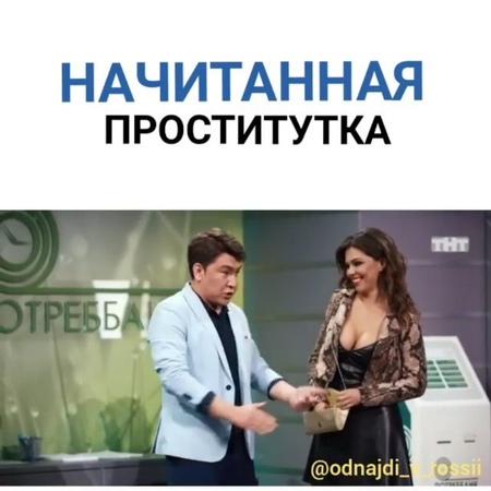 Однажды в России on Instagram 😂😂😂 ➖ ➖ Подпишись на лучшую комедийную группу 👉🏻 @odnazhdi v rossii 👈🏻😎 ➖ Отметь друга в комментариях 👇🏻⬇️ ➖
