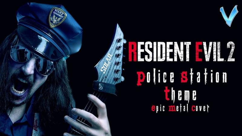 Resident Evil 2 - Police Station Theme [EPIC METAL COVER] (Little V)