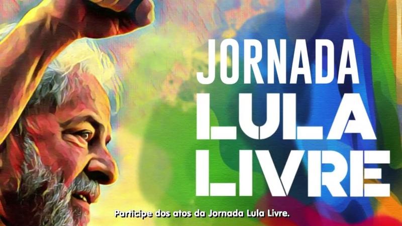 Exclusivo: o primeiro vídeo da campanha Lula Livre