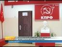 Красноярский коммунист идет в Думу вместо Грудинина Он не рад коммунисты тоже