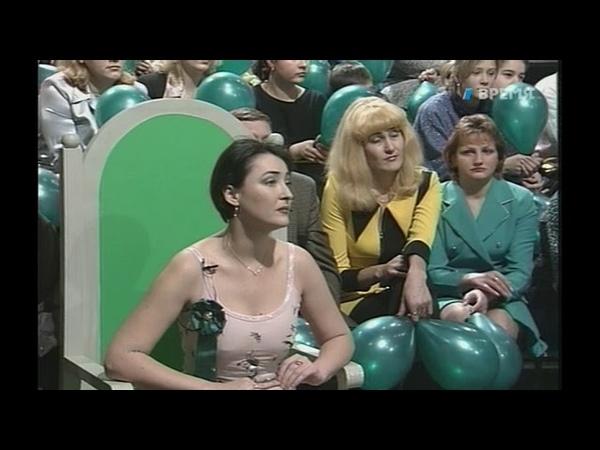 Колесо истории (ОРТ, 1997) Лолита, Андрей Макаревич, Леонид Ярмольник
