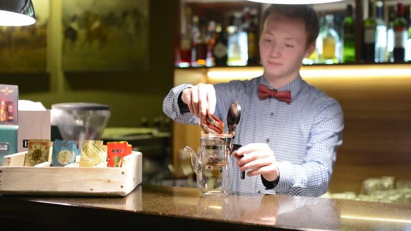 Teapod bar