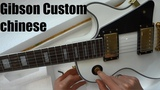 Белый Gibson Les Paul Custom 2013 год