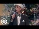 Вокруг смеха. Выпуск № 34 (новогодний) (1987)