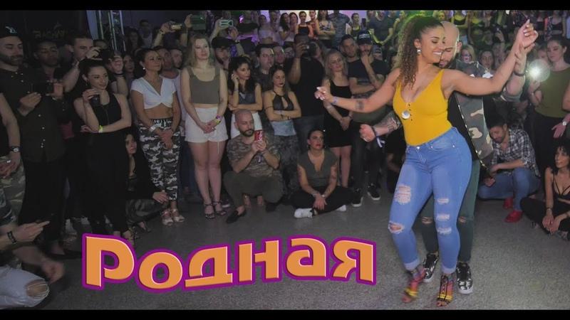Красивая песня Родная 💗♫ Красиво Душевно Танцуют Хорхе Атака и Таня Алемана