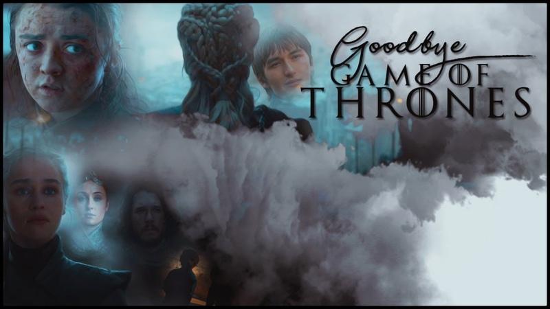 Goodbye Game Of Thrones You are a memory S01E01 S08E06