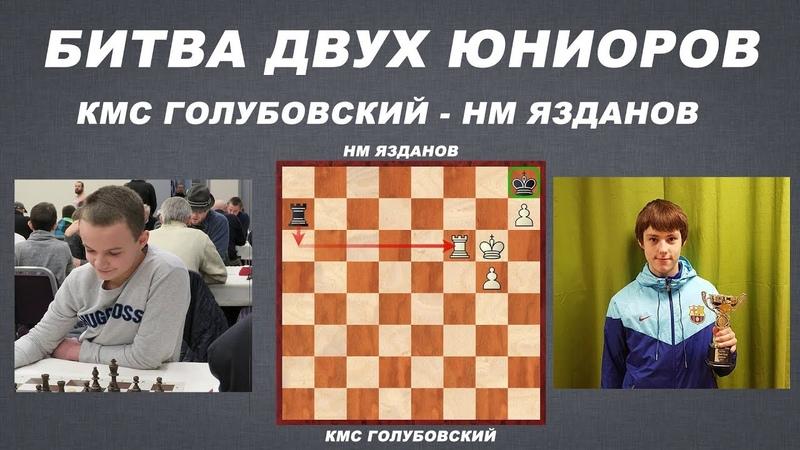 БИТВА двух амбициозных ТАЛАНТОВ ⚔️ Пат в ладейном окончании! Дебют Рэти. Шахматы