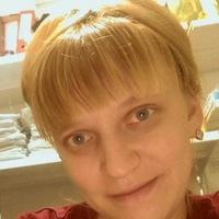 Маргарита Иванкина
