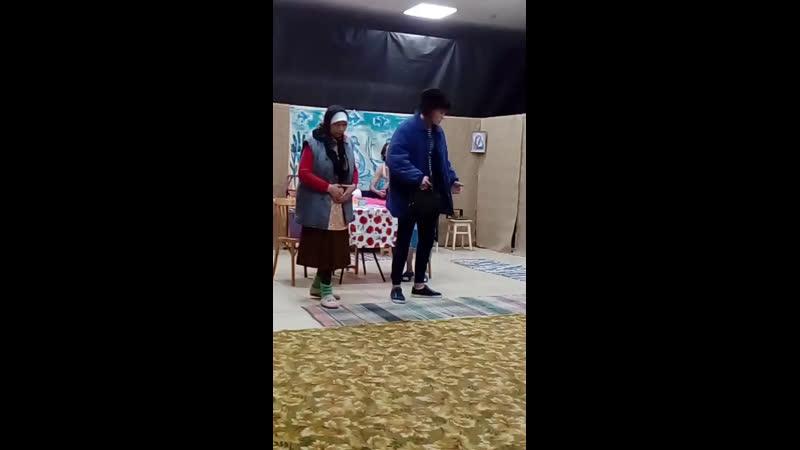 Открытая репетиция спектакля Семейный портрет с посторонним