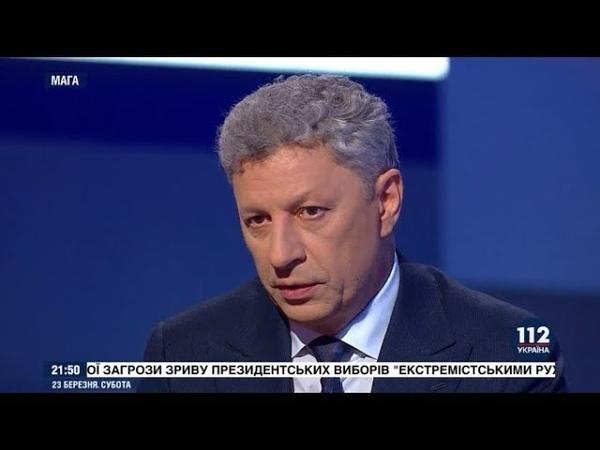Бойко: Степень компромисса по договоренностям с ОРДЛО придется выносить на референдум