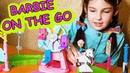 Barbie On The Go. Игровой набор Барби в движении Парк аттракционов. Распаковка игрушек