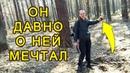 ЛЕСНОЙ ПОИСК МОНЕТ или коп с Xp DEUS и QUASAR arm 2019