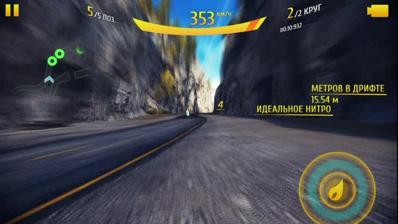 Asphalt 8 На взлет Transylvania Bentley Expo Speed 6 31 03 2019 4 50 36