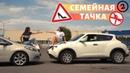 ТРЕЙЛЕР ВТОРОГО ВЫПУСКА! NISSAN JUKE 2014 CVT
