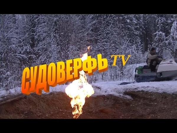 Прогулка по снежной тайге МВП 500 факел Судоверфь TV Коми край Ukhta