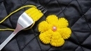 Hand embroidery Amazing Trick,Wow Easy Yellow Flower Embroidery Trick With Fork,Sewing Hack