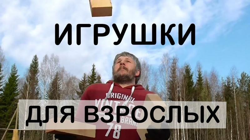 Вологда || Краска Тиккурила || Кирпич || Жить на даче