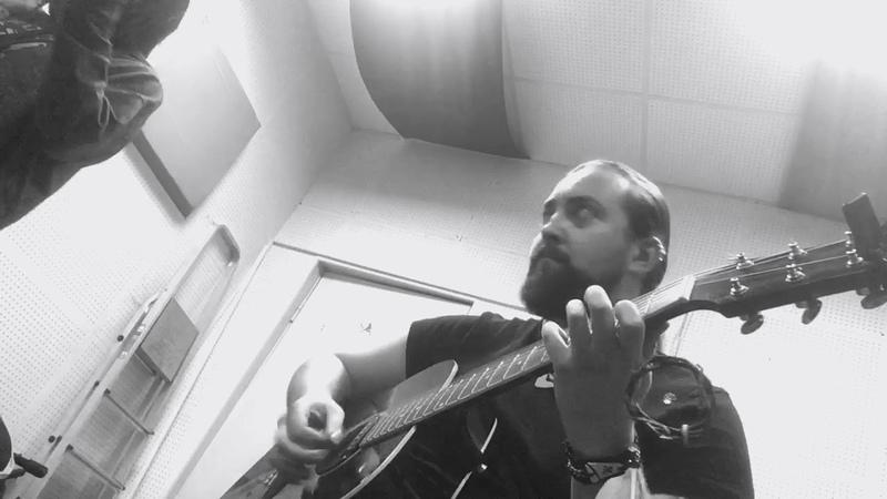 Репетиция Фрагмент песни У реки