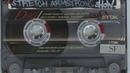 'Microphone Magician' ~ Mega Rare Random Rap Demo Stretch Bobbito WKCR 1996