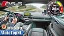 Audi RS5 Manhart RS500 (B9) - 284 км/ч (без POV)