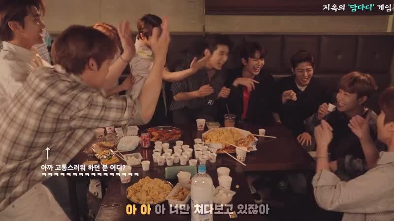Sungyoon saving his favourite son