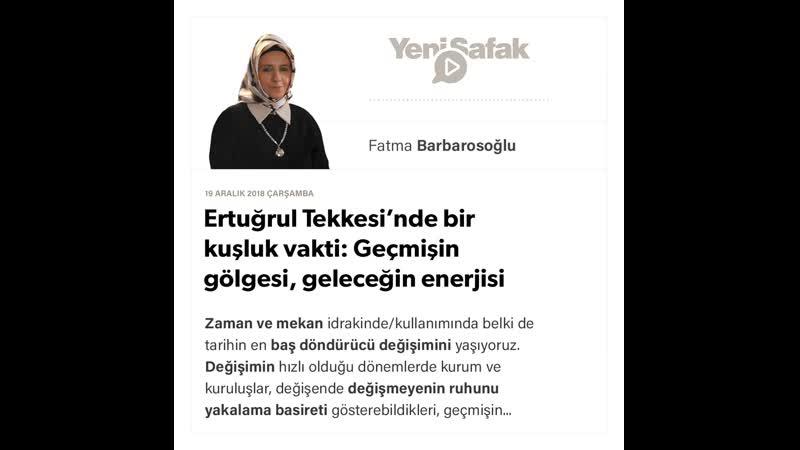 Fatma Barbarosoğlu - Ertuğrul Tekkesi'nde bir kuşluk vakti - 19.12.2018