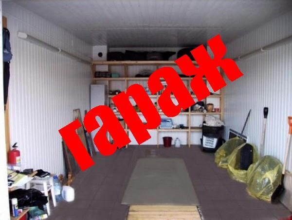 Настраиваем микроклимат в гараже