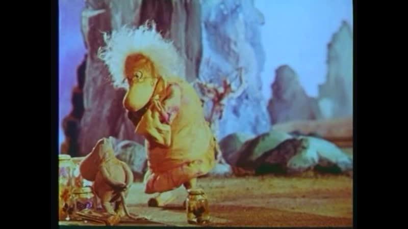 Муми-тролль и комета. Фильм 2. 1978