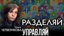 Они не остановятся Зачем Кудрин и Греф продвигают искусственный интеллект Ольга Четверикова