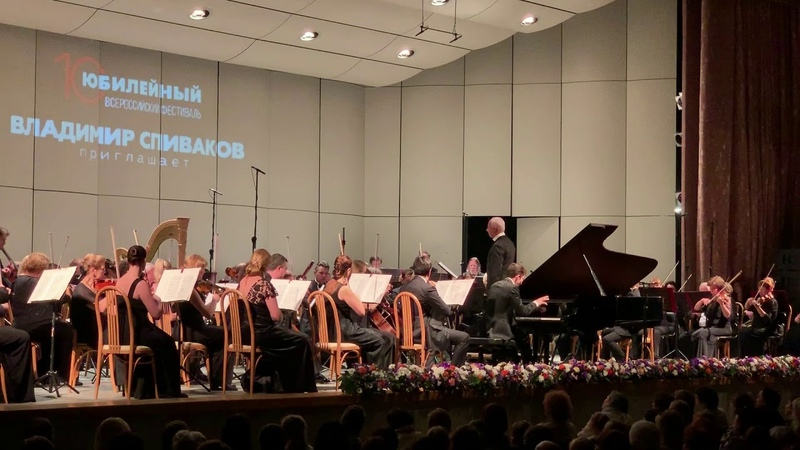 06082019 V. Malinin in the Gala Concert of the winners of the V. Krainev piano competition, Perm
