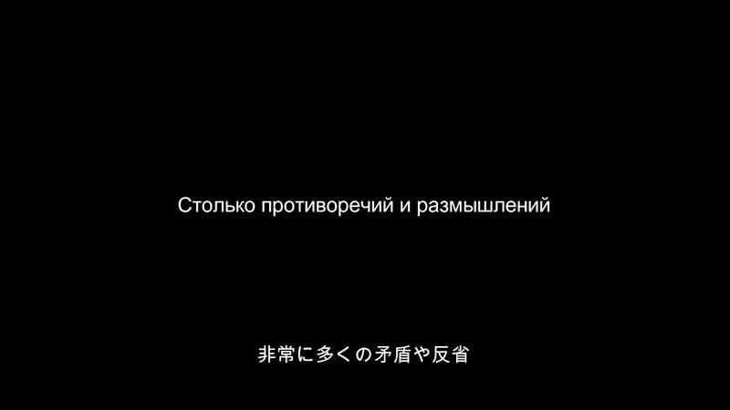 Xxxtentacion-a message to tina belcher w/ rus sub перевод