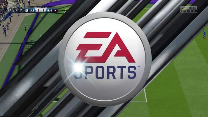 FIFA19 LLS 2-1 Bad