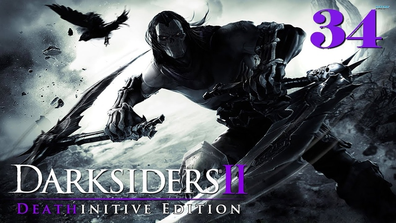 Прохождение Darksiders II Deathinitive Edition 34 - Сундуки и подземелья