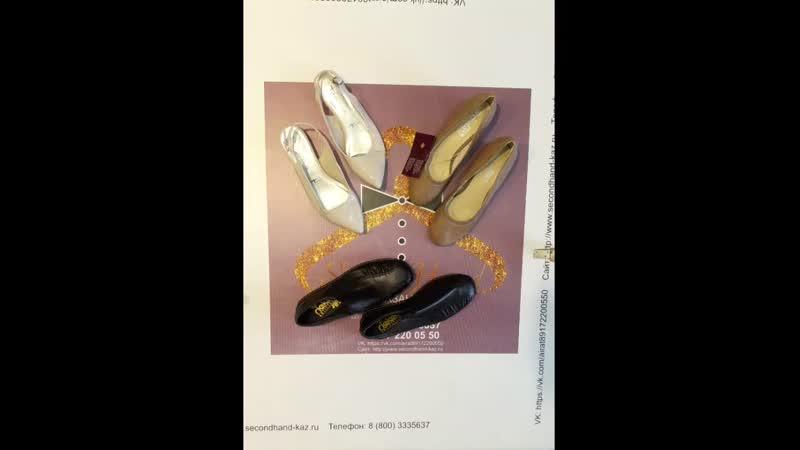 Cream Обувь,Германия,вес 20,2кг;цена 15913руб
