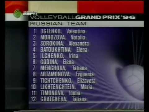 Yevgenya ARTAMONOVA vs. USA '96 GP HongKong Pool