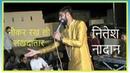 Shyam bhajan naukar rakh lo lakhdatar new khatu bhajan by nitesh nadan raisinghnagar