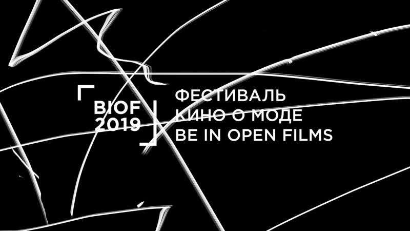 BE IN OPEN FILMS 2019