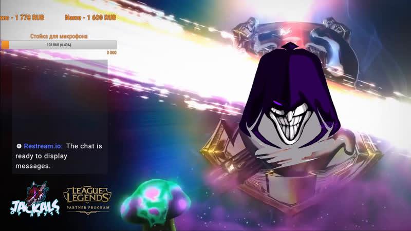 League of Legends, АП ШАКО МЕЙНЕР, путь мастера! №46 [сейчас алмаз 3]