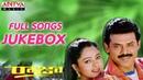 Raja రాజా Telugu Movie Full Songs Jukebox Venkatesh Soundarya