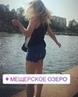 Messenger_ofchaos video