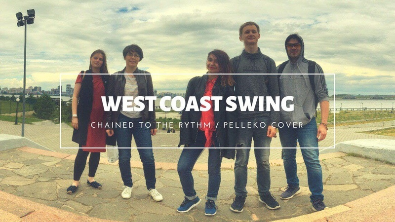West Coast Swing 2019 CHAINED TO THE RYTHM Pelleko Cover