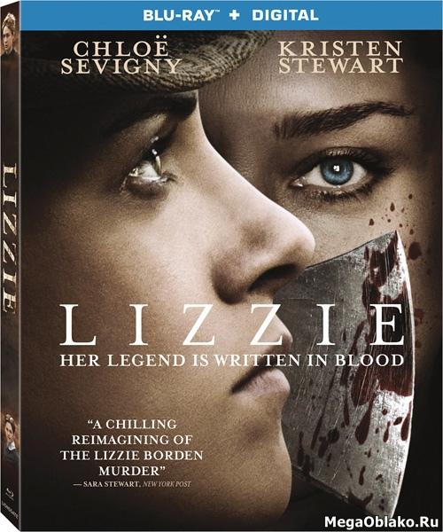Месть Лиззи Борден / Lizzie (2018/BDRip/HDRip)