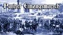 Pariser Einzugsmarsch ✠ German march musicbox version