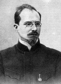 Рисунок профиля (Товарищ Луначарский)
