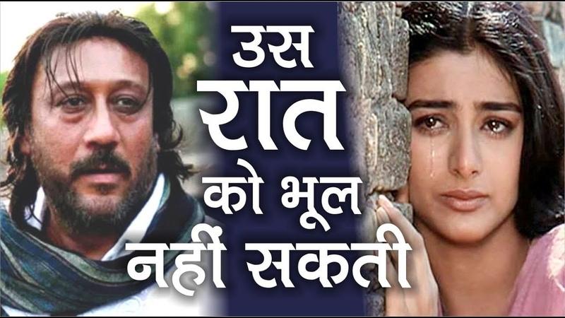 Jab Jackie Shroff Ne Tabu Ko Drunk Hokar Kiya Molest | Dirty Bollywood