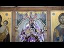 Слово митрополита Савватия в Великий Четверток. Воспоминание Тайной Вечери