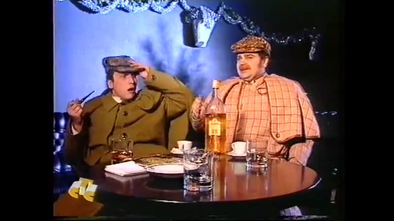 Осторожно Модерн! (СТС, 1998) (1)
