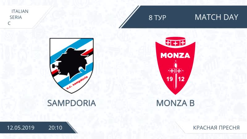 AFL19. Italy. Serie C. Day 8. Sampdoria - Monza B.mp4