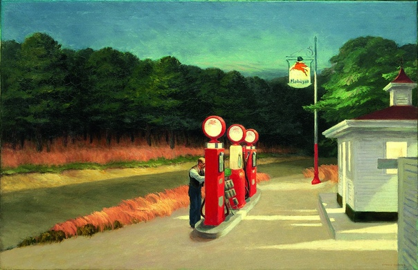 « одного шедевра». «Заправочная станция», Эдвард Хоппер 1940г. Холст, масло. Размер: 66,7 × 102,2 см. Музей современного искусства, Нью-ЙоркОдна из самых известных картин американского художника
