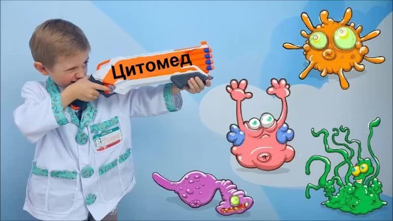 23 детский сад против микробов